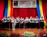 """Corul """"I. D. Chirescu"""", Cernavodă"""